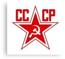 Russian Soviet Red Star CCCP (Clean) Canvas Print