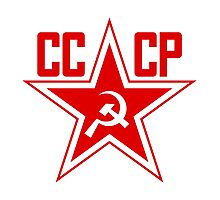 Russian Soviet Red Star CCCP (Clean) Photographic Print