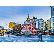 Old Square Of Moscow Photographic Print