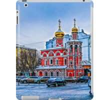 Old Square Of Moscow iPad Case/Skin