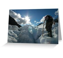 glacier walk arch Greeting Card