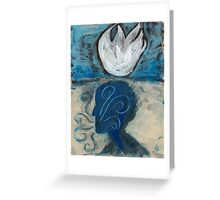 Lotus Mind Greeting Card