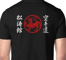 Shotokan Symbol and Kanji on the sides white text Unisex T-Shirt