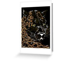 Geo-Leopard Greeting Card