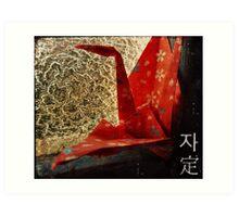 { paper crane by the window } Art Print