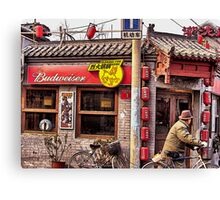 Beijing Bar Canvas Print