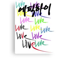 Epik Love Canvas Print