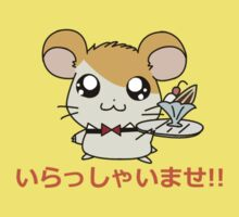 Hamster Waiter Kids Clothes