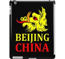 BOARS HEAD-BEIJING iPad Case/Skin
