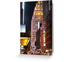 PARK - NYC Greeting Card