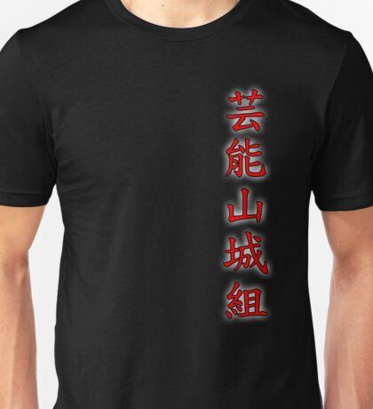 Geinoh Yamashirogumi T-Shirt