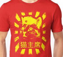 Chaircat Mao (猫主席) Unisex T-Shirt