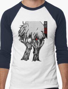 I AM A GHOUL Men's Baseball ¾ T-Shirt