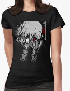 I AM A GHOUL Womens Fitted T-Shirt