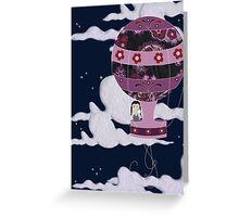 whisk me away in your balloon! Greeting Card
