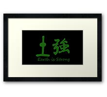 Avatar The Last Airbender/The Legend of Korra : Earth is Strong Framed Print