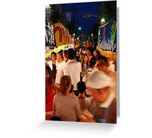 Japanese Festival  Greeting Card