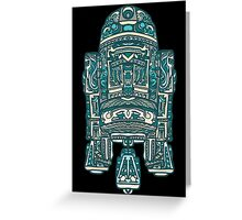 R2D2 Blue Abstract Greeting Card