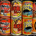 Canned Indelicacies by mjds