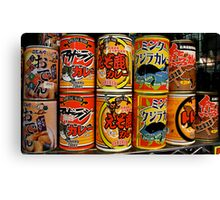 Canned Indelicacies Canvas Print