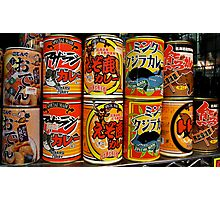 Canned Indelicacies Photographic Print