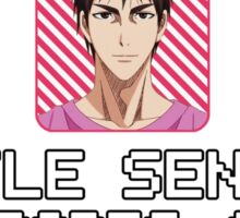 Gentle Senpais Of Sports Anime Sticker