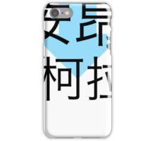 Avatar Aang and Avatar Korra iPhone Case/Skin