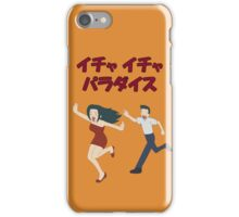 Icha Icha Paradise iPhone Case/Skin