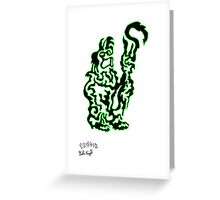 Toxic One Line Pig Shepard (alone) Greeting Card