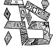 """Ahavah"" - Hebrew Zentangle by alexavec"