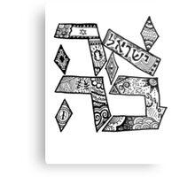 """""""Ahavah"""" - Hebrew Zentangle Metal Print"""