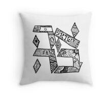 """""""Ahavah"""" - Hebrew Zentangle Throw Pillow"""