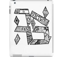 """""""Ahavah"""" - Hebrew Zentangle iPad Case/Skin"""
