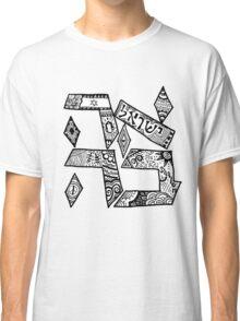 """""""Ahavah"""" - Hebrew Zentangle Classic T-Shirt"""
