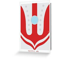 Ultraman Zoffy Greeting Card