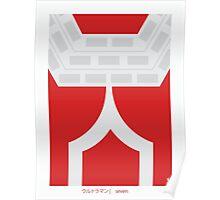 Ultraman Seven Poster