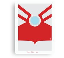 Ultraman Ace Canvas Print