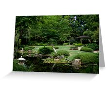 Japanese Garden Greeting Card