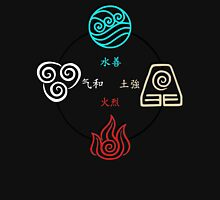 Avatar Cycle T-Shirt