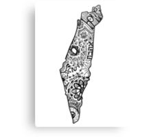 Israel Zentangle Metal Print