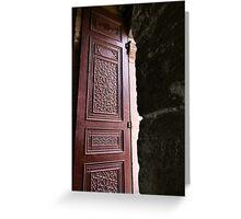 Islamic Wood Carving  Greeting Card