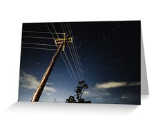 Skyward | Eastern Australian Skies Greeting Card