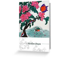 Pink Peony and Butterfly Greeting Card