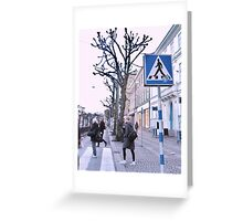 Urban Dwellers II Greeting Card