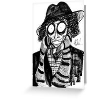 4th Doctor Greeting Card