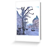 Evening in the City Greeting Card