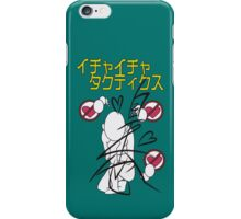 Icha Icha Tactics Signed iPhone Case/Skin