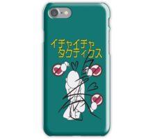 Icha Icha Tactics Signed iPhone Case/Skin