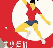 Go Play Ping Pong! by drawgood