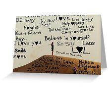 Cherish Every Moment - Happy 2014 - Dubai Greeting Card